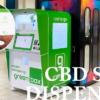 【仰天ニュース】コンビニでCBDの自動販売機が登場!コロラドで1機目が発売開始へ
