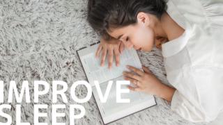 CBDで不眠症や睡眠の質を改善!薬品に頼らない「自然療法」で健康的に快眠を得てみませんか?