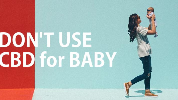 妊娠中・授乳中のCBD摂取は安全?使わないほうがいい理由を3つご紹介します。