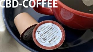 ついにAmazonでもCBDが?こだわりが詰まったCBDコーヒーが米Amazonで販売決定!