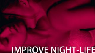 CBDでナイトライフが充実?セックスレスでお悩みの方は是非参考にしてください。